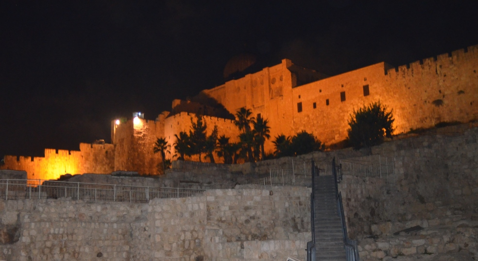Walls of Old City lit at night Jerusalem Israel