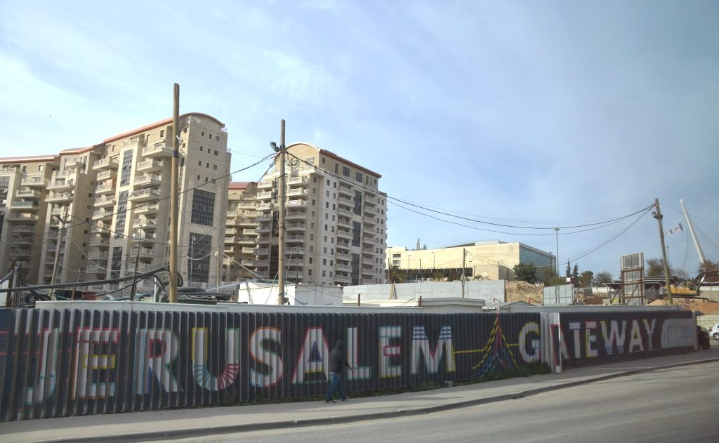 Jerusalem Israel Getaway building project
