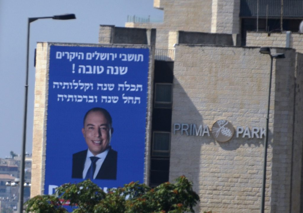 Avi S running for Mayor of Jerusalem