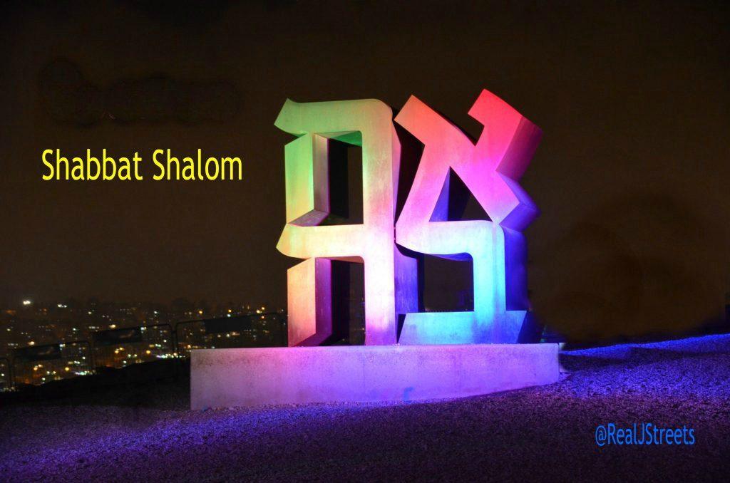 Shabbat Shalom Love at Israel Museum Jerusalem Israel