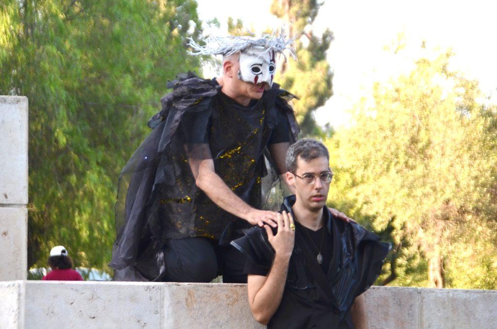 Hamlet in Jerusalem Israel park