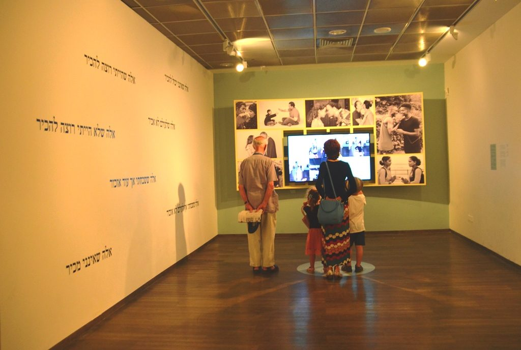 Jerusalem Israel Museum