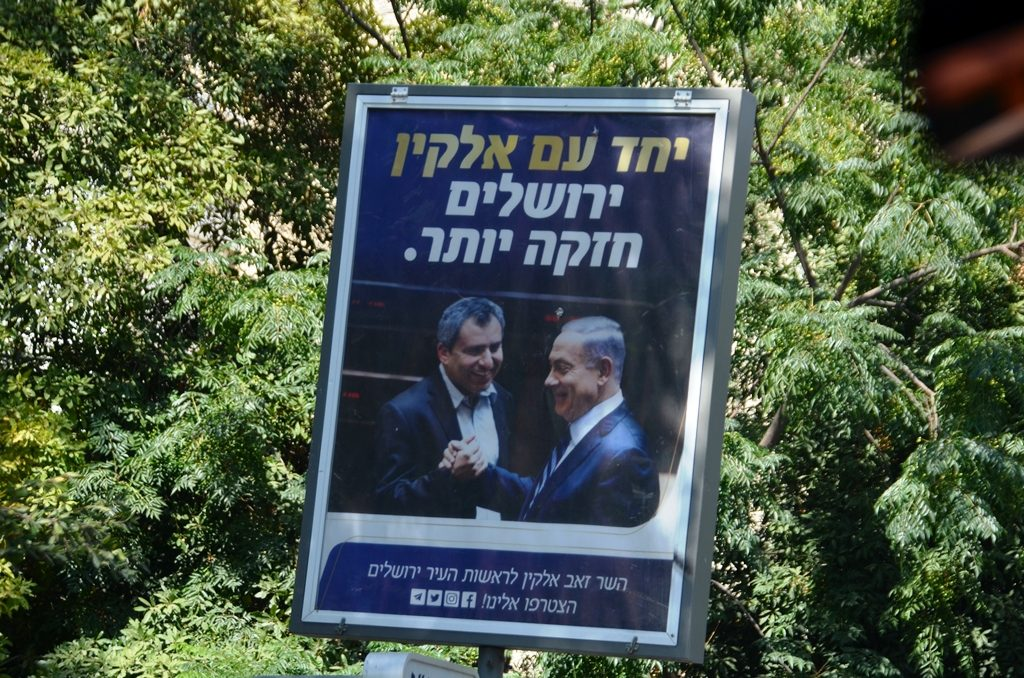 Campaign poster for Elkin with Prime Minister