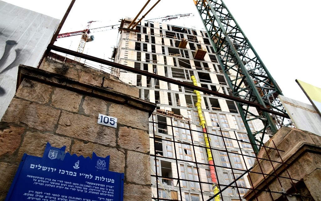 Building in Jerusalem on Jaffa Road