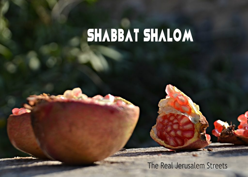 Shabbat Shalom poster with pomegranate fruit open