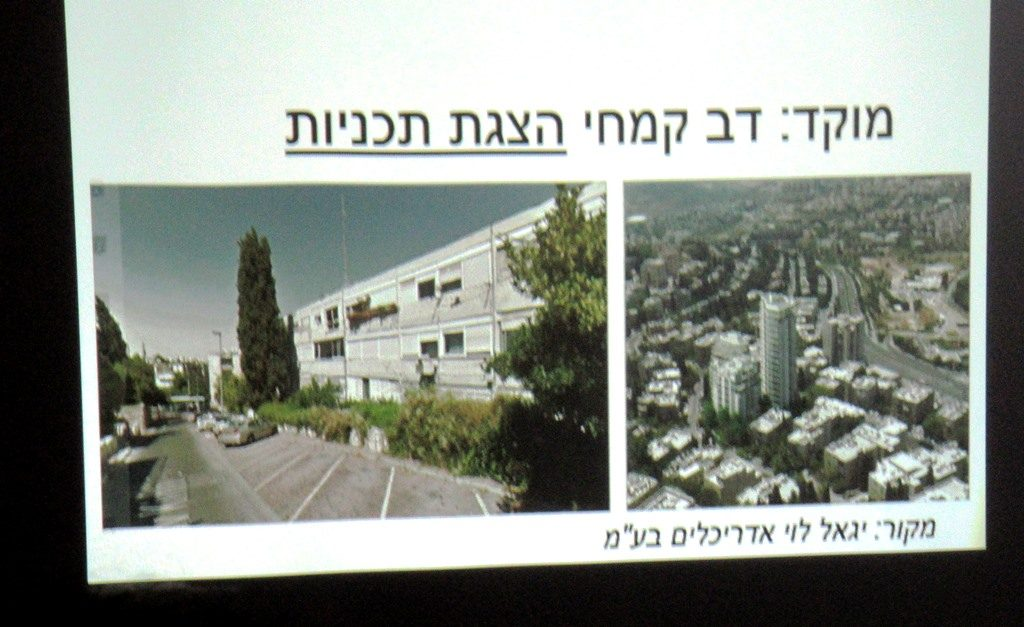 Plans for Dov Kimche Street Jerusalem Israel building