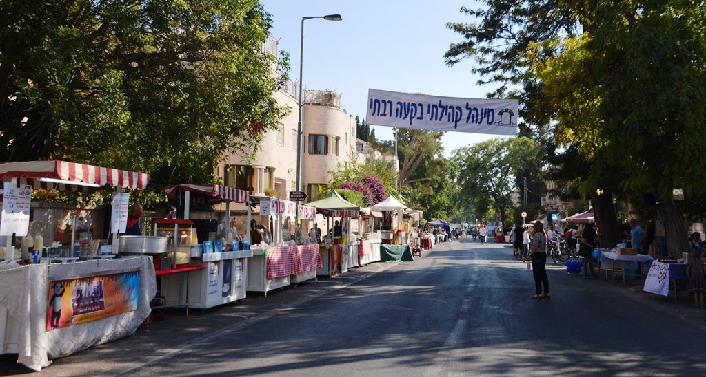 Beit Lecham Street no traffic for street fair Jerusalem Israel