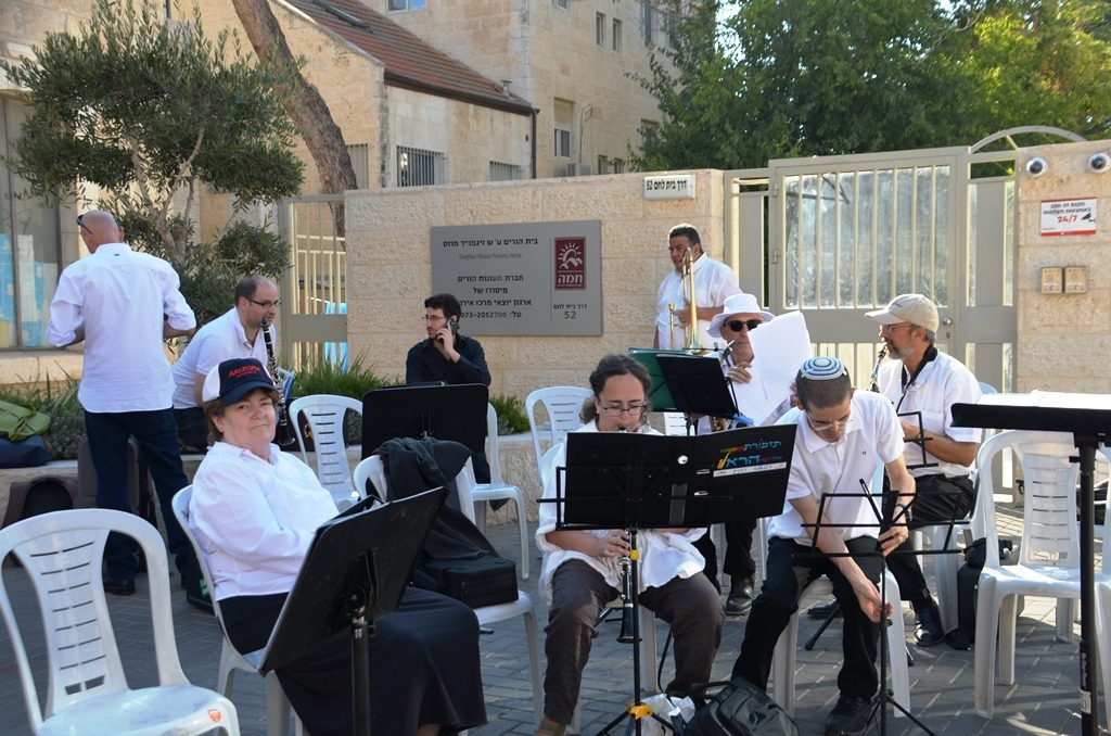 Live music for Jerusalem Israel street fair on Sukkot
