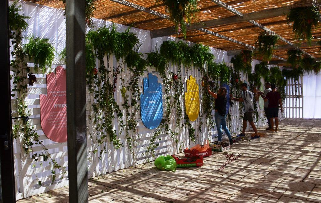 Wall of sukka at Israeli President House