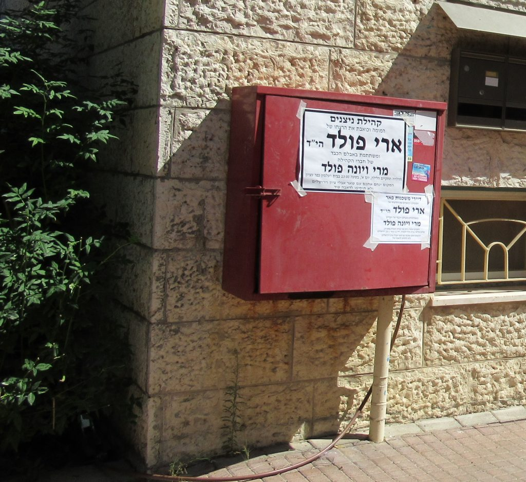 Sign by house in Jerusalem Israel for Shiva of Ari Fuld