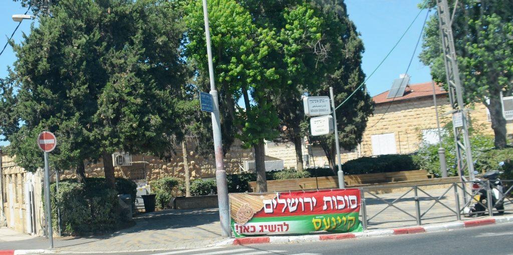 Jerusalem sukka building