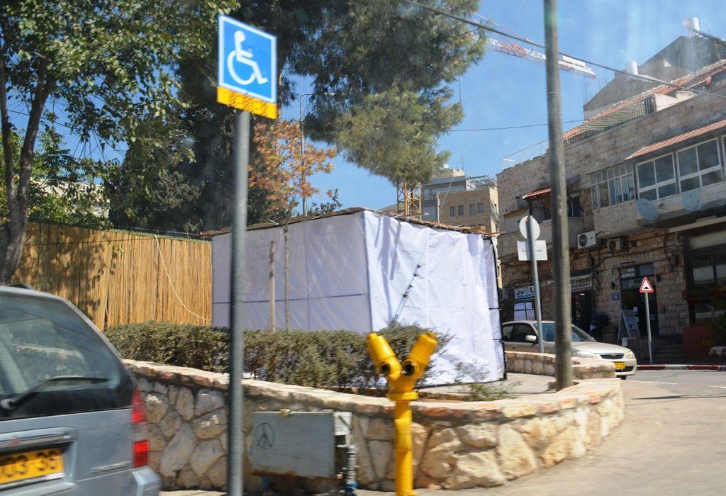 Jerusalem Israel sukkah