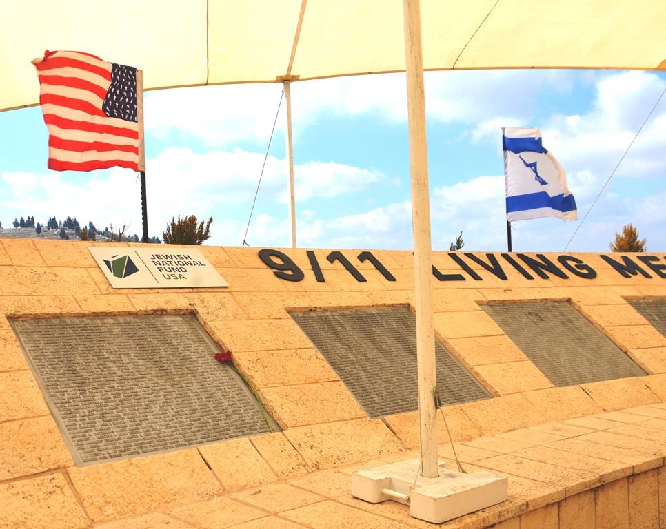 Israeli memorial for victims of September 11