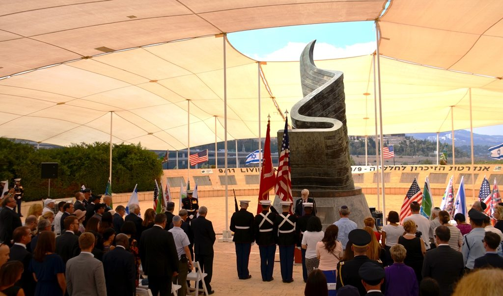 JNF-KKL memorial outside Jerusalem Israel for victims of 9/11