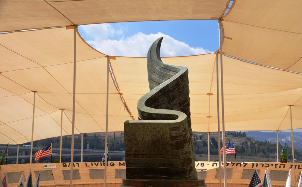 US flag shaped as a flame for Israeli September 11 memorial