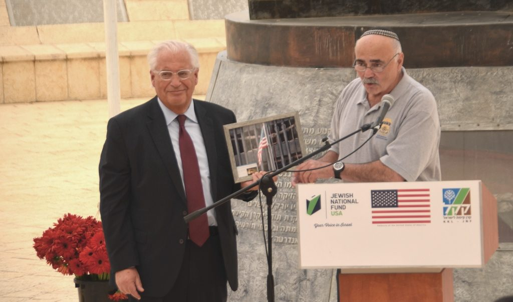 US Ambassador David Friedman at September 11 commemoration in Jerusalem