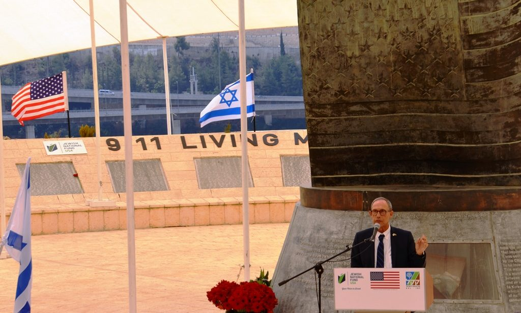 Israeli US memorial for victims of September 11