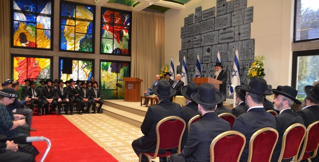 Rabbinic Judges Swearing in at Israeli President House