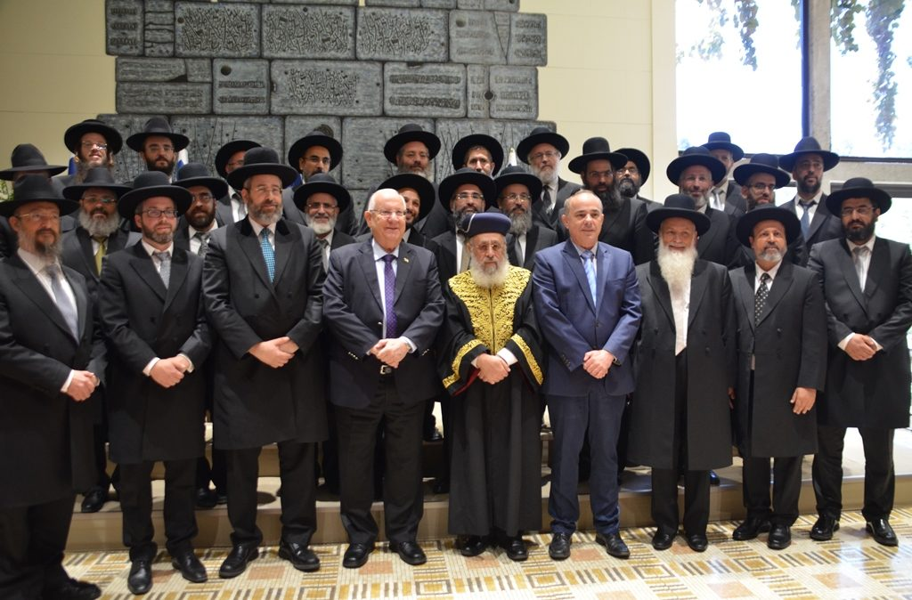 New Rabbinical judges with Israeli President