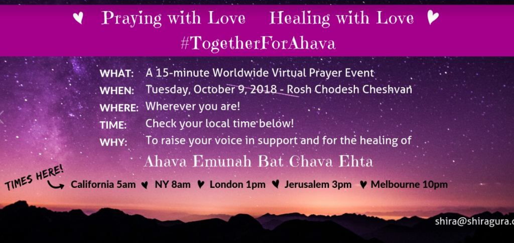 Facebook group together for Ahava