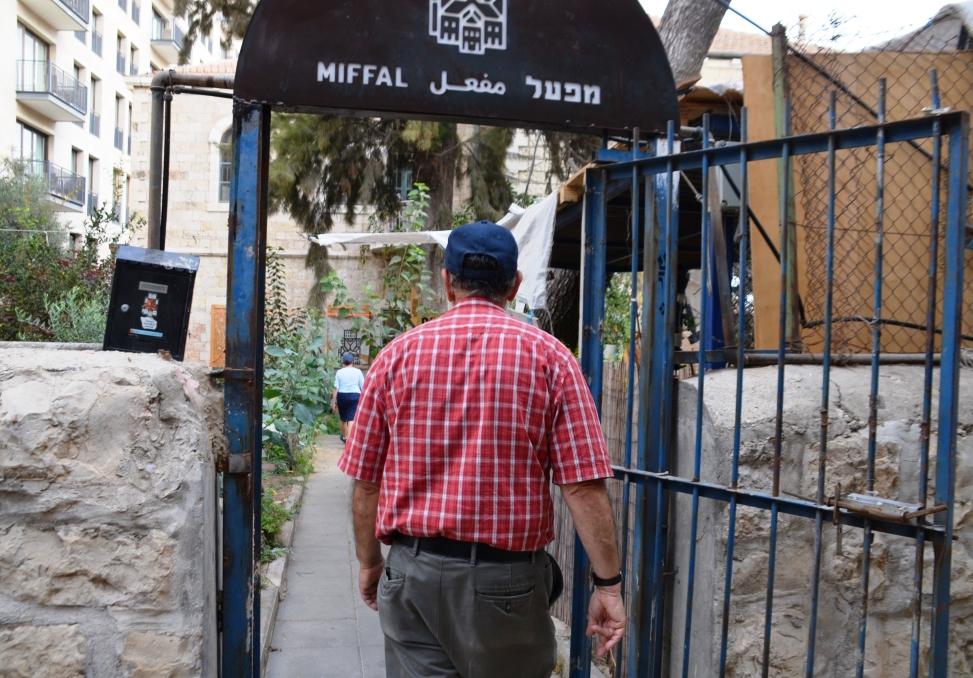 Entrance to Miffal open house Jerusalem Israel