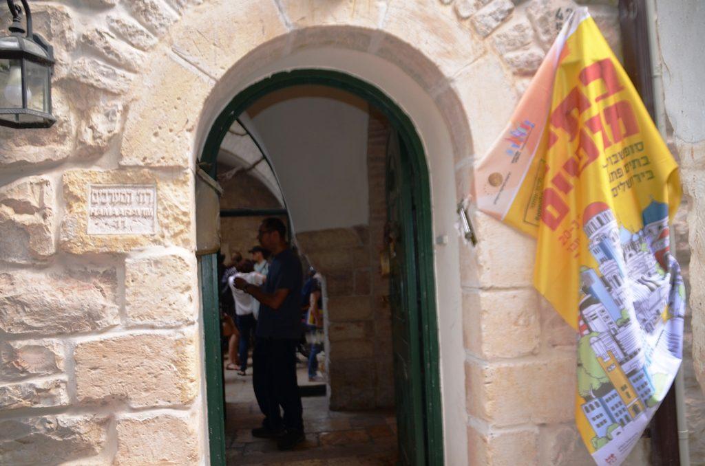 Villa Mamilla open house door on Jerusalem street