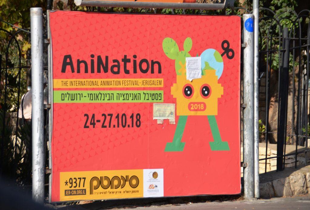 International Animation Festival sign in Jerusalem Israsel