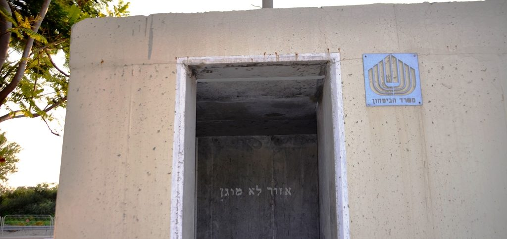 "Bomb shelter on parking lot at Yad Mordechai ""this area is not safe"""
