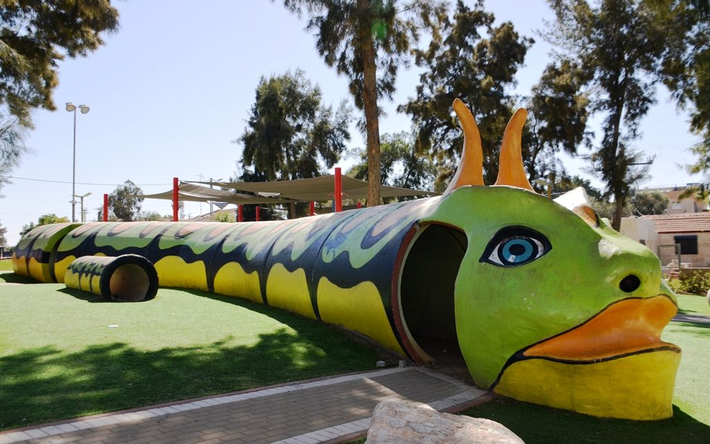 Caterpillar Park in Sderot Israel for protection of children from rockets