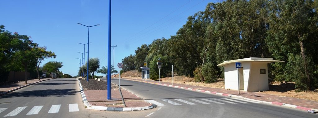 Israel bomb shelter near road