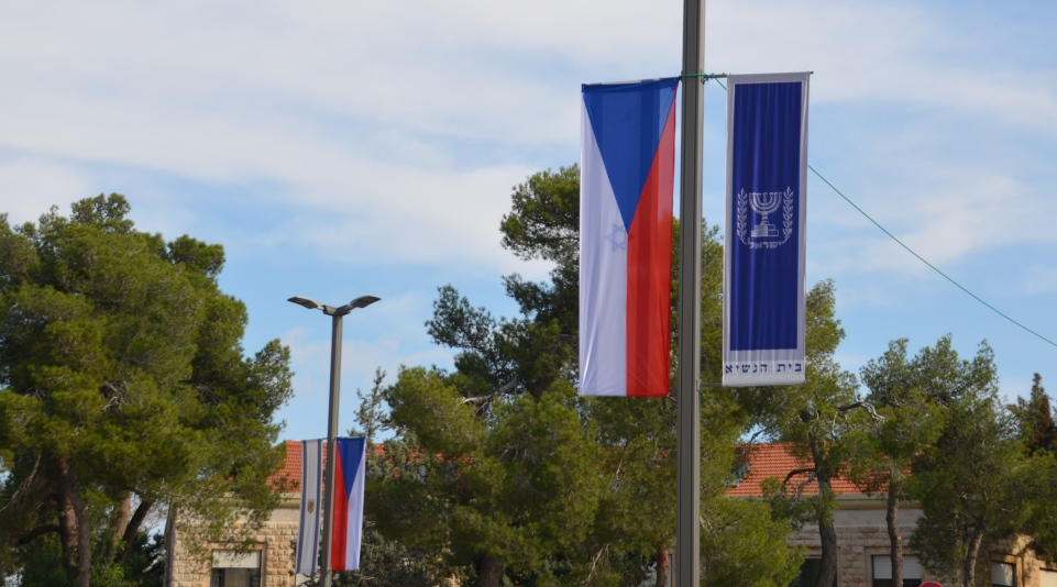 Czech flag for President in jerusalem Israel