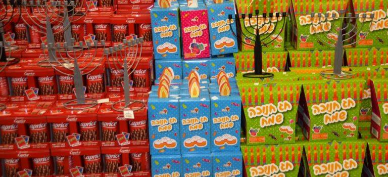 Jerusalem Getting Ready for Hanukkah