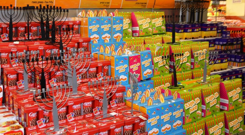 Chanukah in Israel supermarket