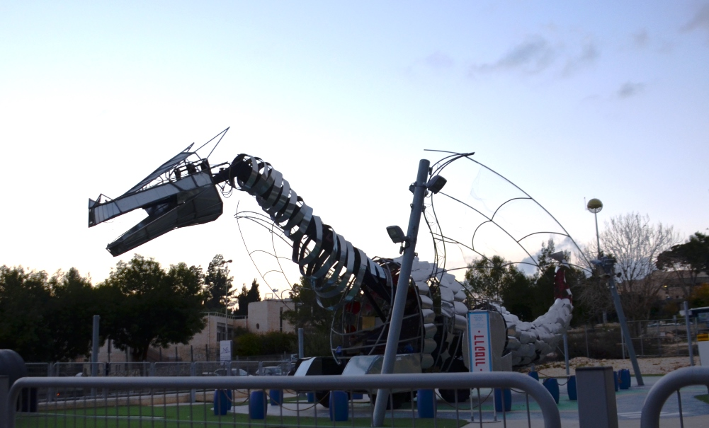 Jerusalem Science Museum dinosaur