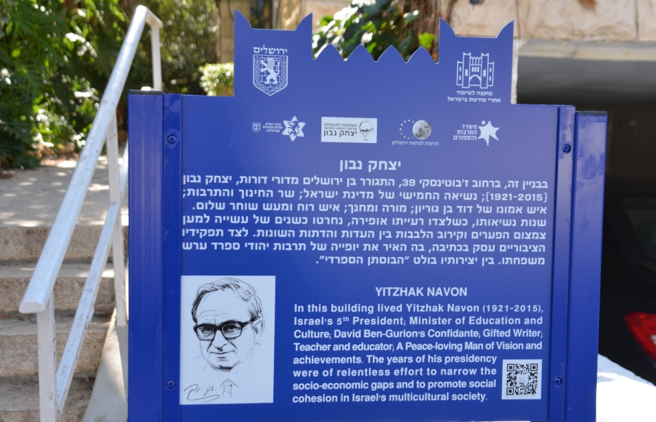 Former home of Israeli President Yitahak Navon gets blue tourist sign