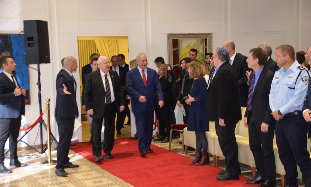 Prime Minister and President enter hall for new Governor of Bank of Israel