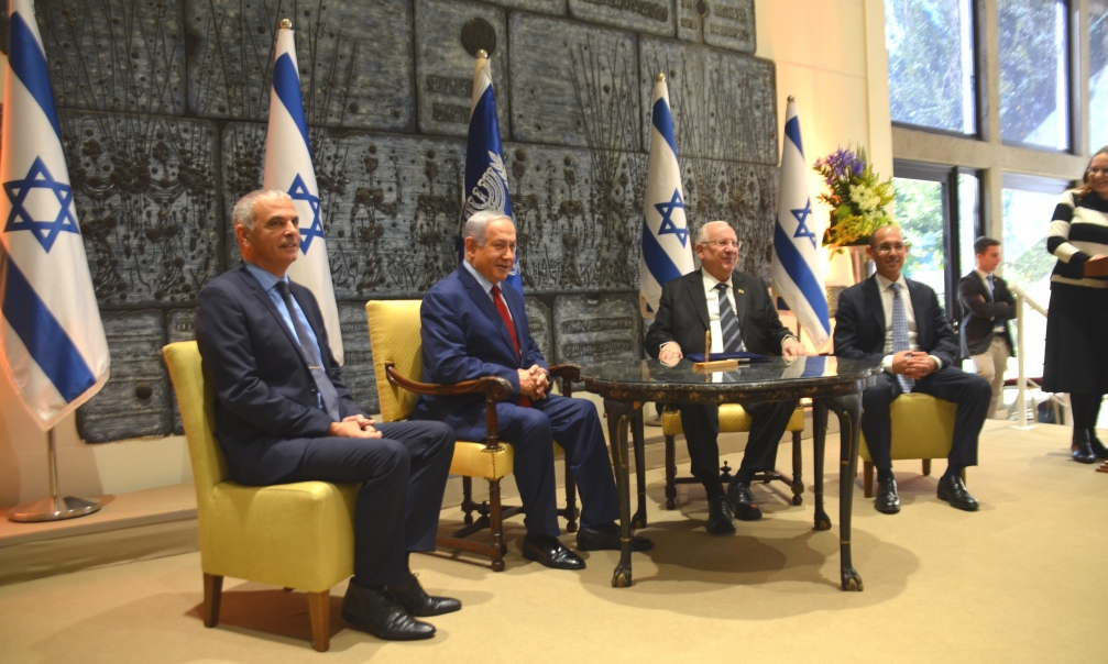 Ceremony for Bank of Israel new head Amir Yaron at Beit Hanasi