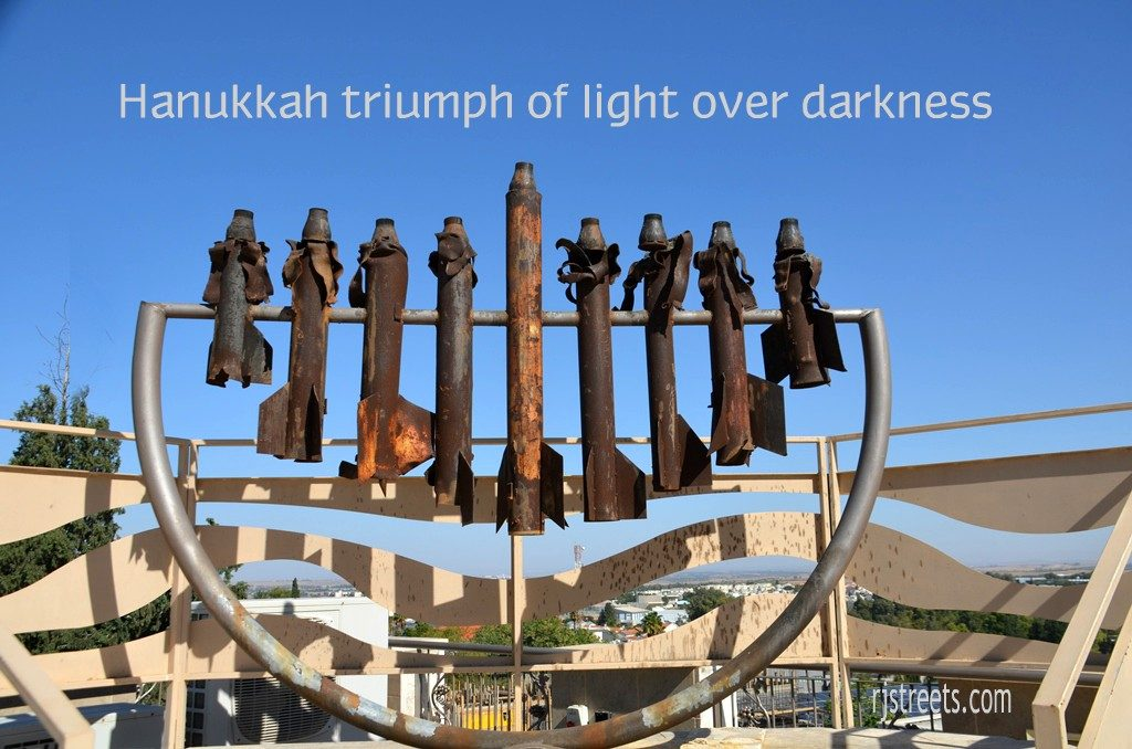 Hanukkah menorah made out of Gaza missiles which land in Sderot on roof of Yeshiva