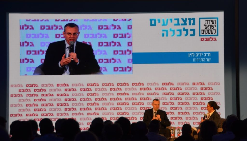 Globes Business Conference Tourism in future with Yariv Levin