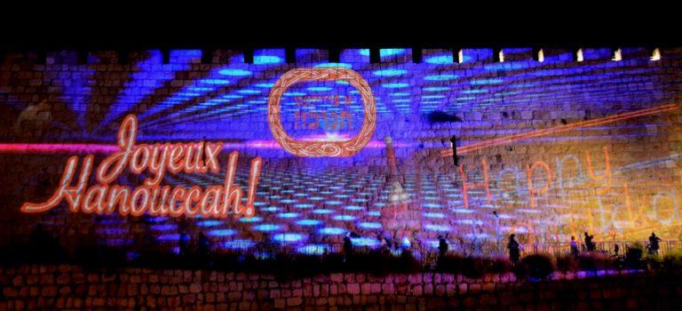 Jerusalem Hanukkah New Favorites in 24 Photos