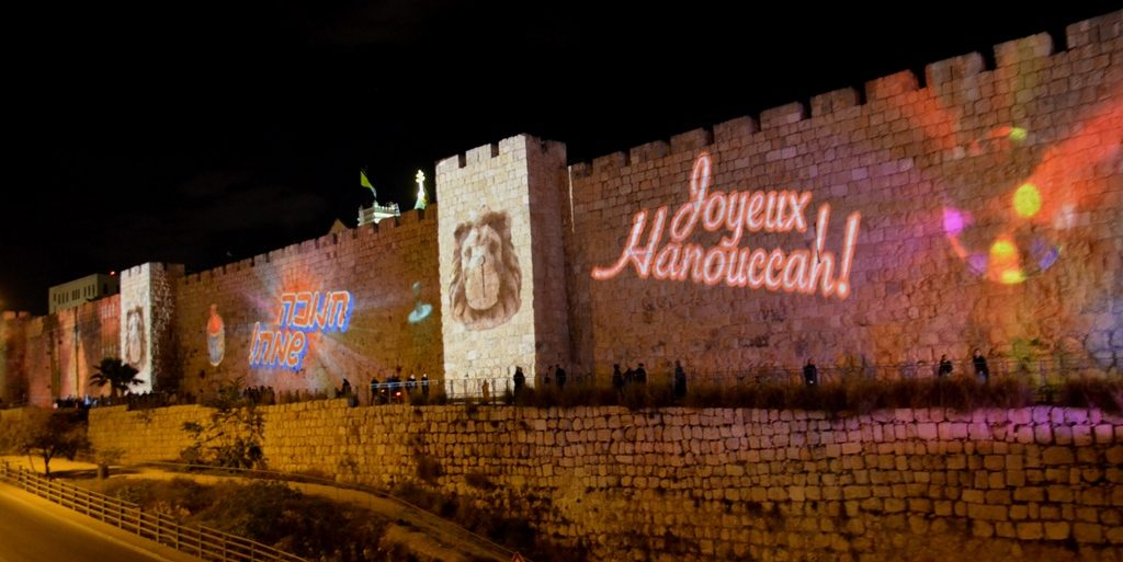 Hanukkah greetings projected on Jerusalem Old City Walls for Hanukkah