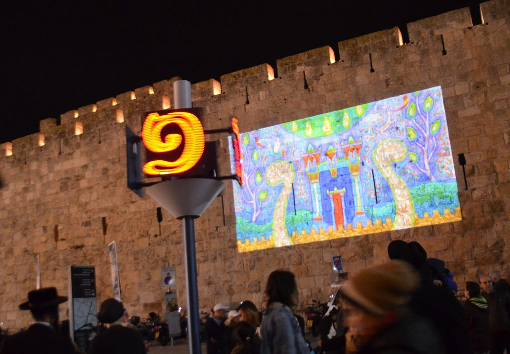Wall decorated for Hanukkah in Old City near Jaffa Gate jerusalem Israel