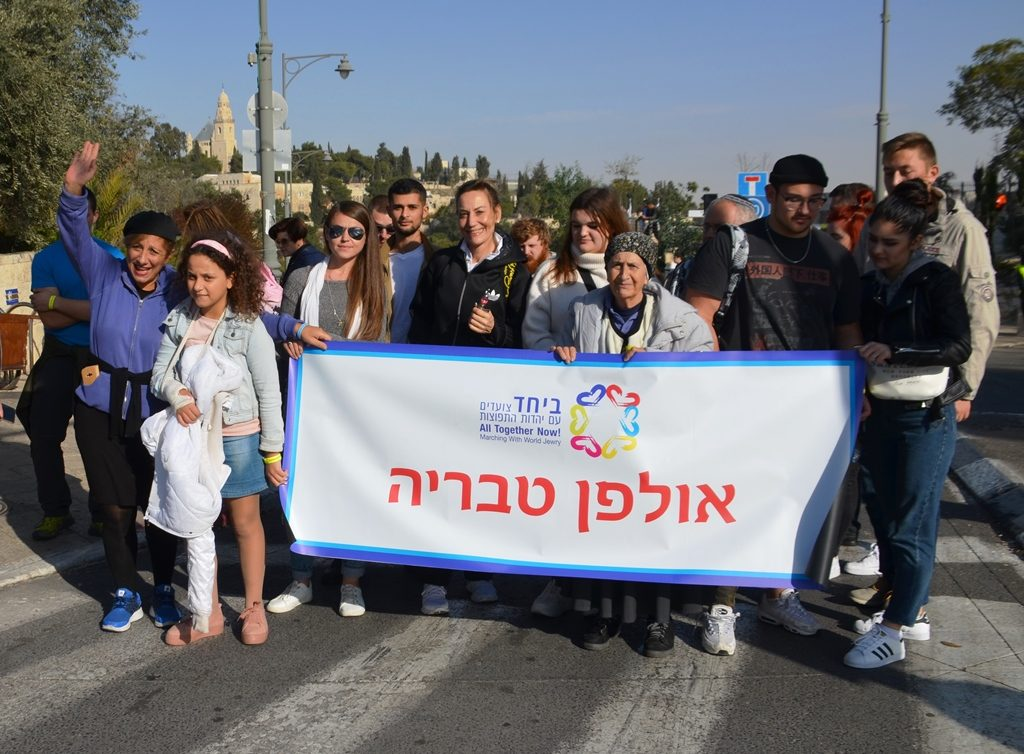 Ulpan group marching in Jerusalem Hanukkah parade