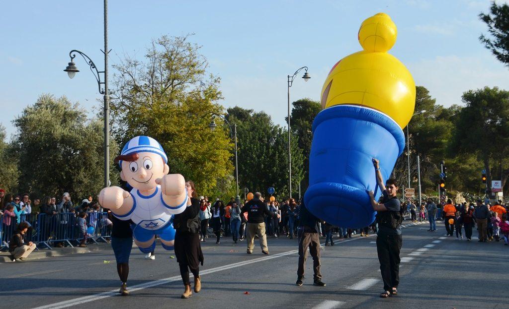 Jerusalem Hanukkah parade balloons