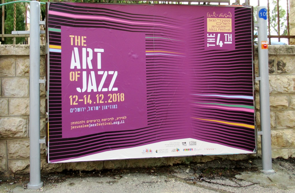 Jerusalem Israel Art and Jazz Festival at Israel Museum