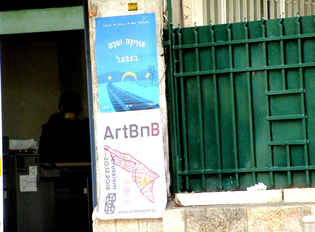 Jerusalem Israel sign for ArtBnB festival
