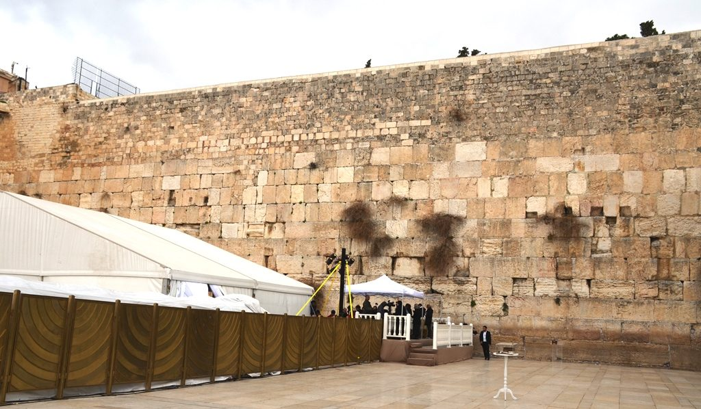 Western Wall Plaza clear for VP Pence visit
