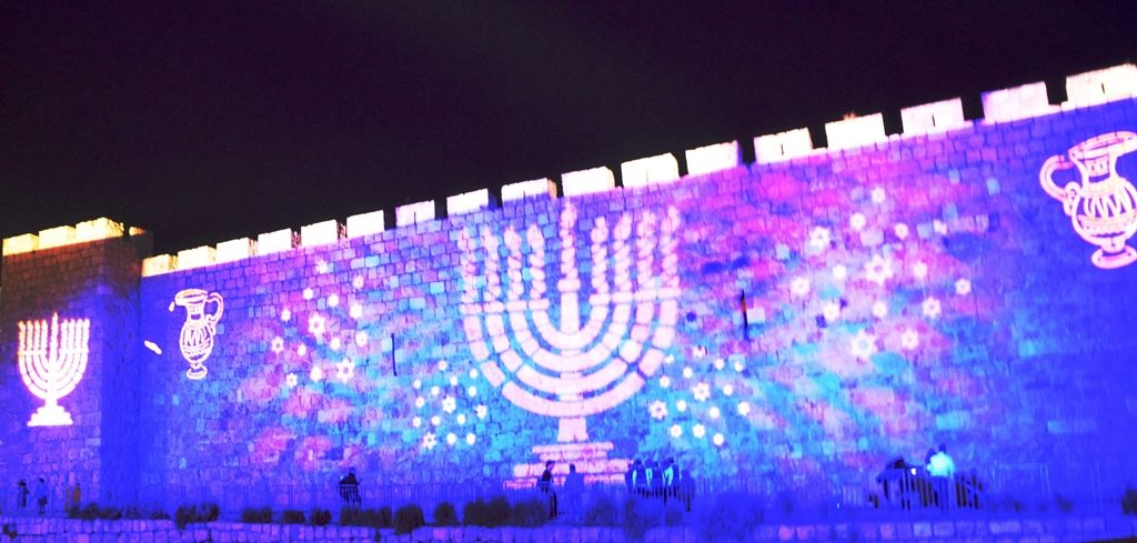 Jerusalem Israel Old City walls lit for Hanukkah