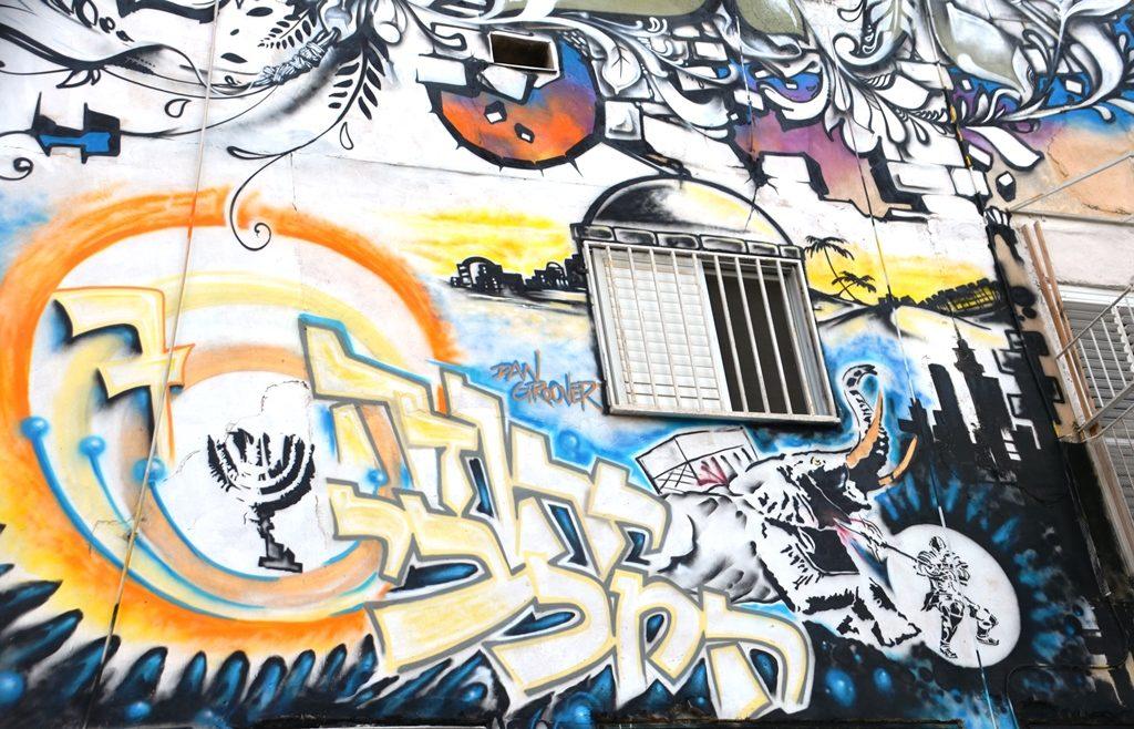 Number 7 Yehuda Hamacabi Street in Jerusalem Israel
