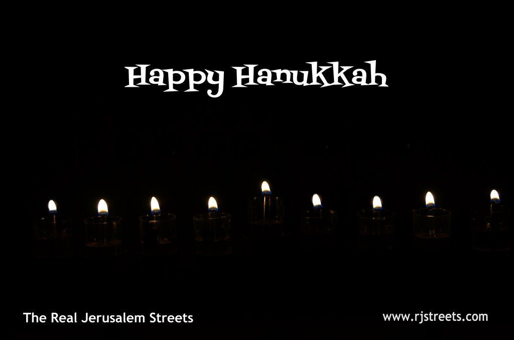 Happy Hanukkah from Real Jerusalem Streets